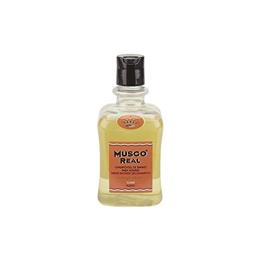 クローン描写伝導率Musgo Shower Gel - Orange Amber (Pack of 6) - シャワージェル - オレンジアンバー x6 [並行輸入品]