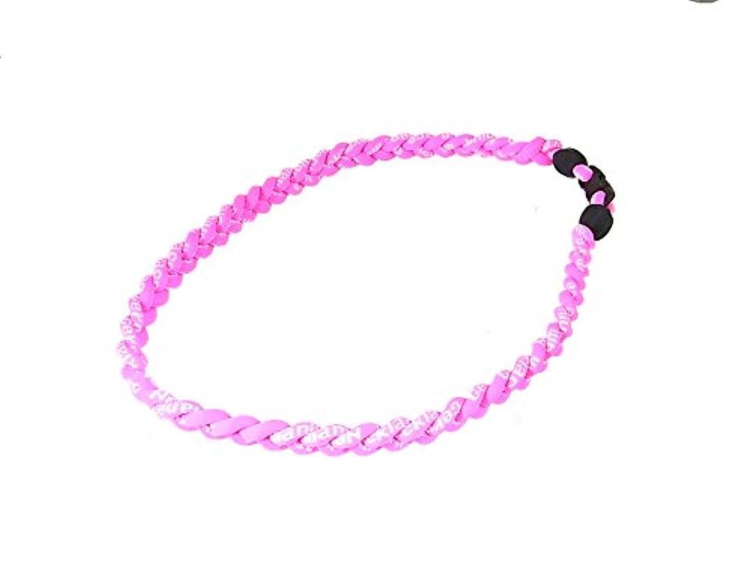 素晴らしい良い多くの割り当てるリングバック三つ編み ゲルマニウムネックレス PKPKPK スポーツネックレス アスリートネックレス 52cm ピンク ピンク ピンク