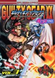 Guilty gear XX the midnight carnival 4コマ 3 (IDコミックス DNAメディアコミックス)