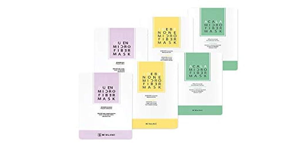 起業家扱うおっとBE BALANCE Micro Fiber Mask/ビーバランス マイクロファイバーマスク 全3種各2枚ずつのお試しセット(日本国内発送)