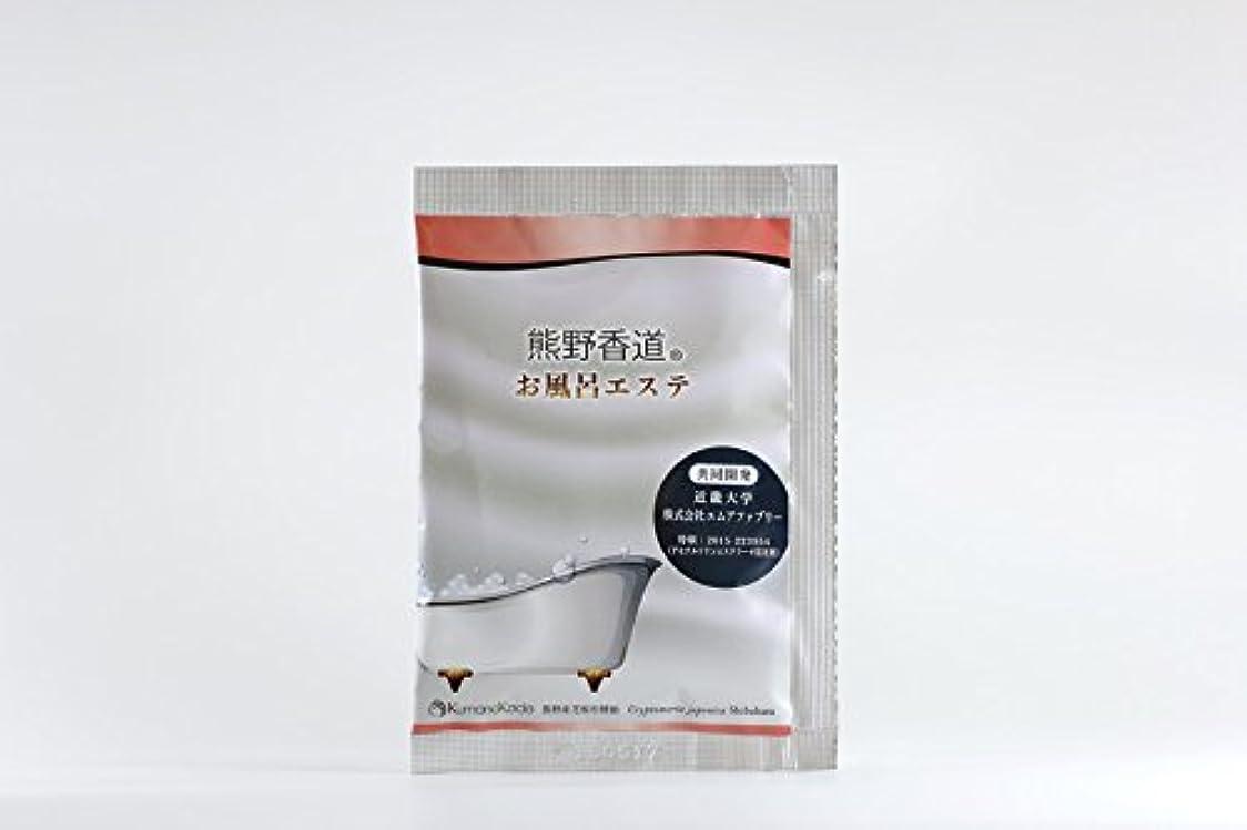 時間とともに対マニアック熊野香道 お風呂エステ 入浴料 (熊野産芝原杉精油使用) 柑橘系の香り 30g