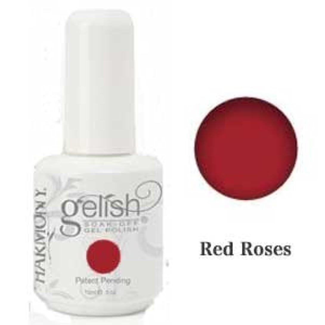 自動的にパーツカーテンHarmony gelishソークオフジェル-Red Rose 15ml [海外直送品][並行輸入品]