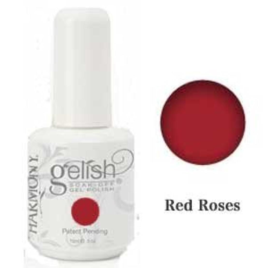 モックに負けるインレイHarmony gelishソークオフジェル-Red Rose 15ml [海外直送品][並行輸入品]