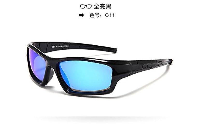 援助する比較グリップSHENTIANWEI スポーツ屋外用ドライビングキッズ偏光サングラス子供用安全コーティングメガネサンUV400ファッションゴーグルシェード* (Color : C11)