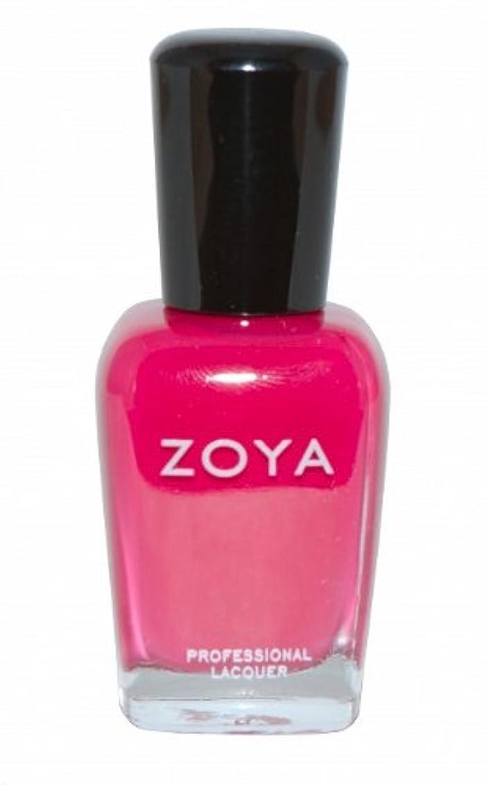 市場言うまでもなく素晴らしいです[Zoya] ZP234 グウィネス[並行輸入品][海外直送品]