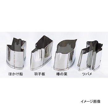 抜型 手造り 業務用 羽子板 春18-8(ステンレス) 5PC s セット