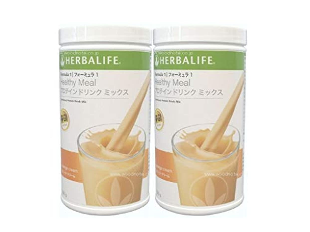 パスボーナス独創的ハーバライフ フォーミュラ1プロテインドリンクミックス- オレンジクリーム味 2本セット