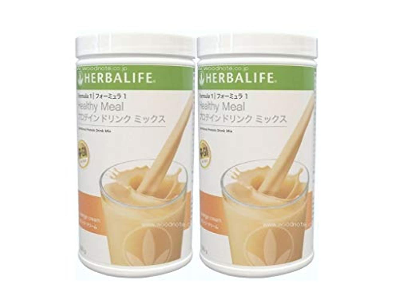 海裁判所保証金ハーバライフ フォーミュラ1プロテインドリンクミックス- オレンジクリーム味 2本セット