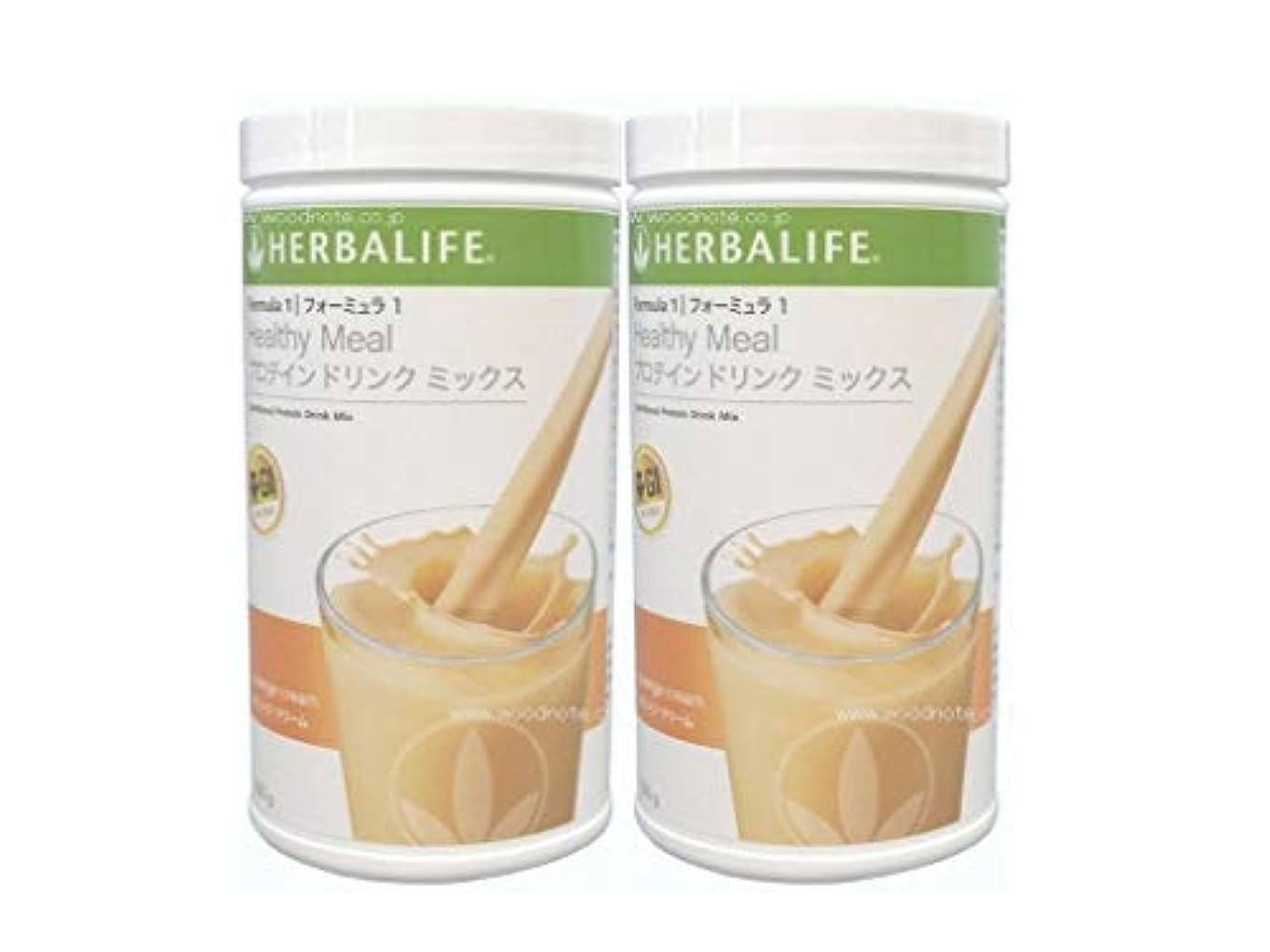 ギャザー溶接健康ハーバライフ フォーミュラ1プロテインドリンクミックス- オレンジクリーム味 2本セット
