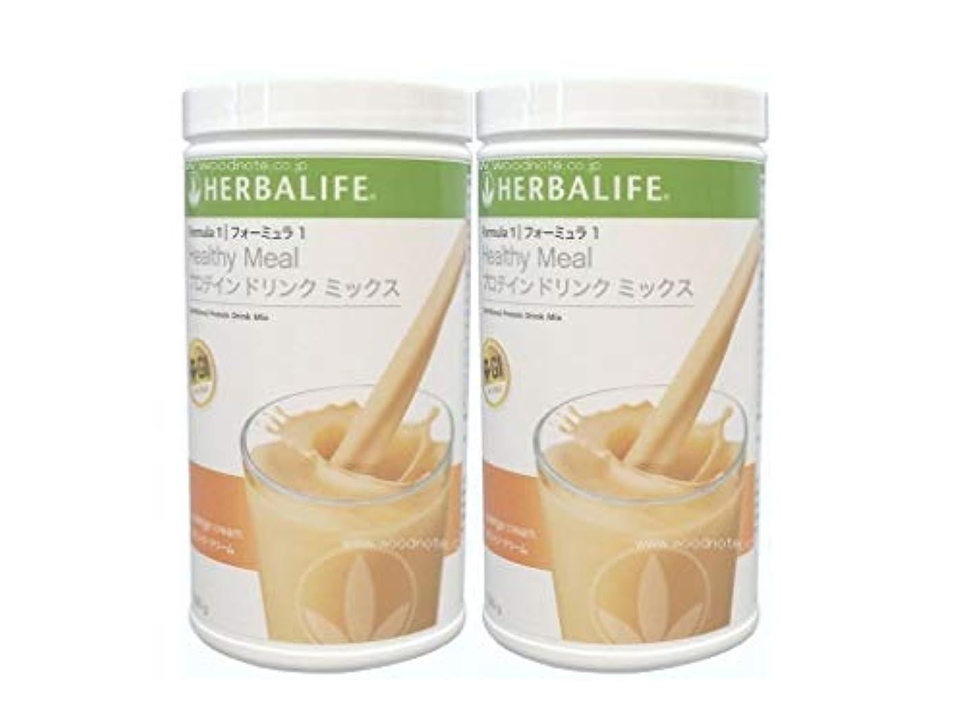補体に頼るログハーバライフ フォーミュラ1プロテインドリンクミックス- オレンジクリーム味 2本セット
