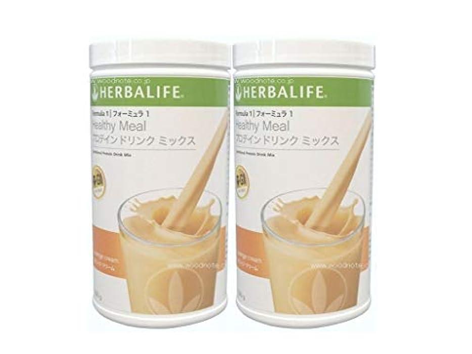 当社どちらかデンプシーハーバライフ フォーミュラ1プロテインドリンクミックス- オレンジクリーム味 2本セット