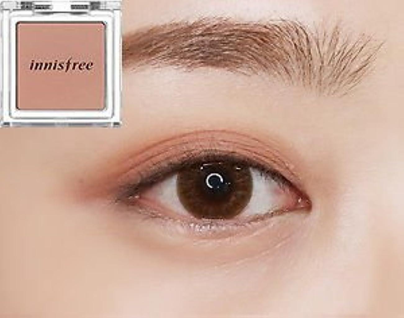 ペルソナ器官マーベル[イニスフリー] innisfree [マイ パレット マイ アイシャドウ (マット) 40カラー] MY PALETTE My Eyeshadow (Matte) 40 Shades [海外直送品] (マット #11)