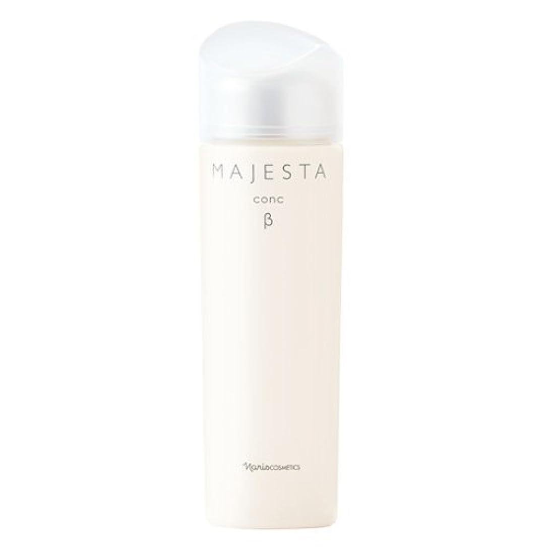 カーテンセイはさておき付属品ナリス化粧品 マジェスタ コンクβ (iPF) (ふきとり用化粧水)180mL
