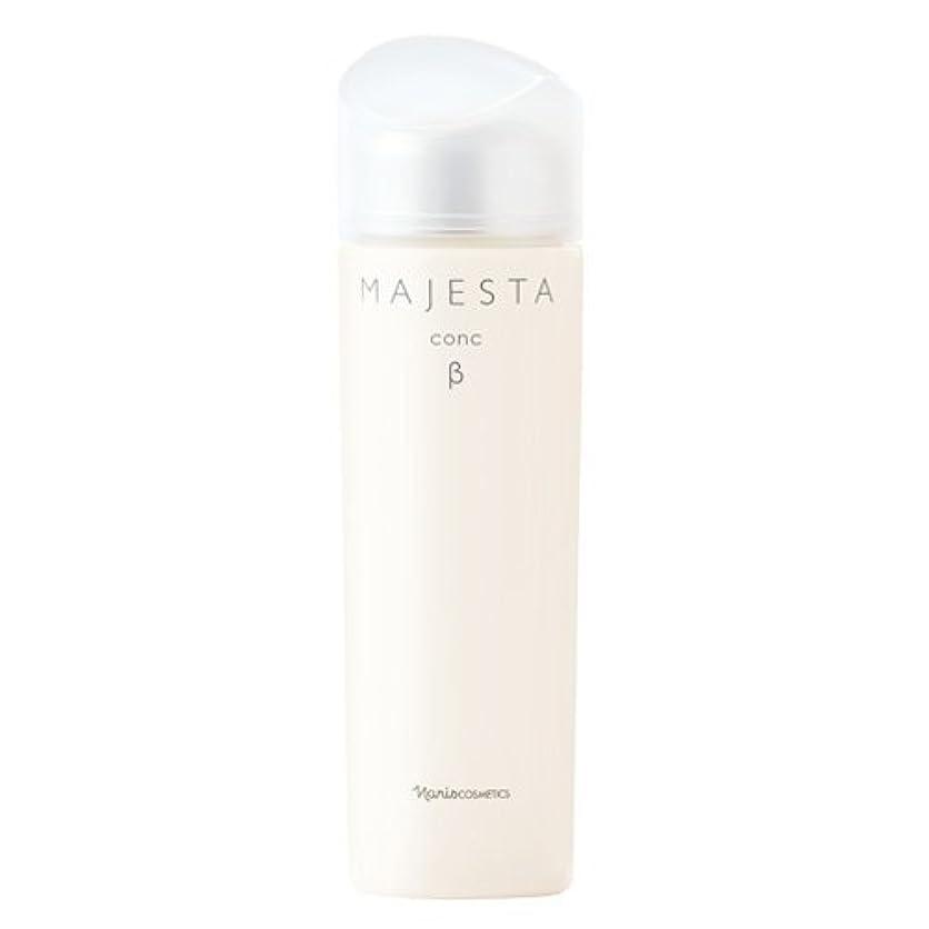 ストレスの多いバトルエチケットナリス化粧品 マジェスタ コンクβ (iPF) (ふきとり用化粧水)180mL