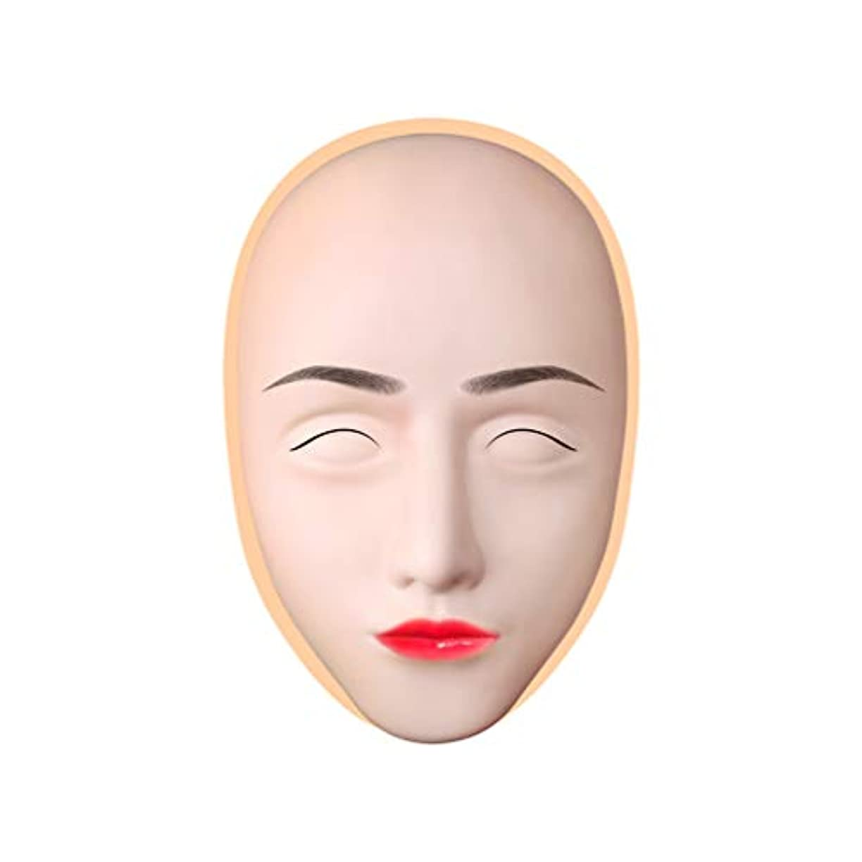 雨蒸発するジーンズ(ライチ) Lychee シリコン製 タトゥー練習スキン マネキン顔 化粧練習 眉毛 唇 アイライン 5D 永久メイクトレーニングスキン 美容モデル顔 柔軟 初級者向け メーク道具
