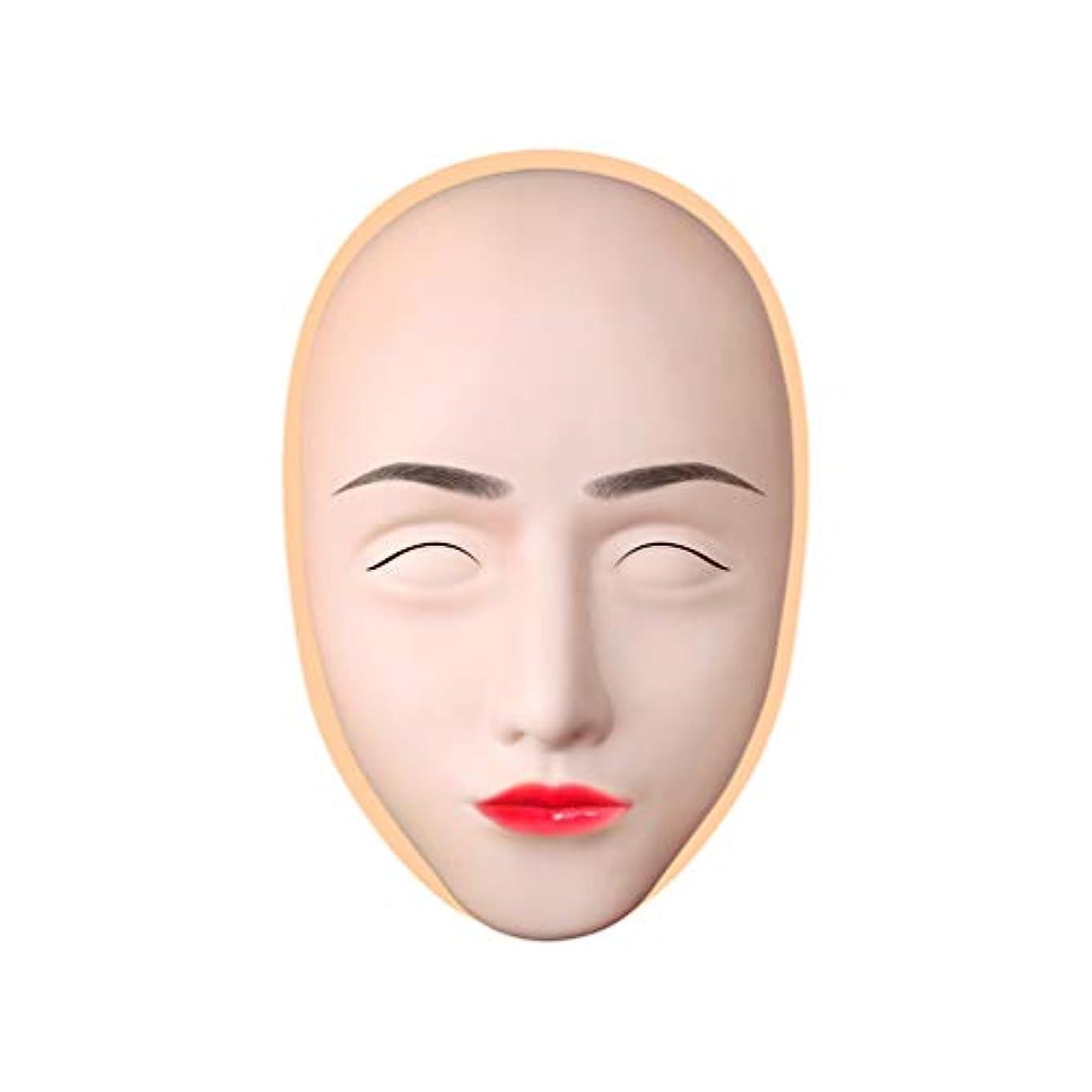 敬意を表してビュッフェ受粉する(ライチ) Lychee シリコン製 タトゥー練習スキン マネキン顔 化粧練習 眉毛 唇 アイライン 5D 永久メイクトレーニングスキン 美容モデル顔 柔軟 初級者向け メーク道具