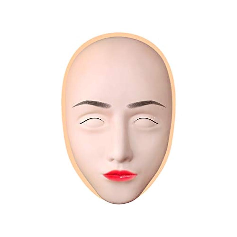 物理的にずんぐりした講堂(ライチ) Lychee シリコン製 タトゥー練習スキン マネキン顔 化粧練習 眉毛 唇 アイライン 5D 永久メイクトレーニングスキン 美容モデル顔 柔軟 初級者向け メーク道具