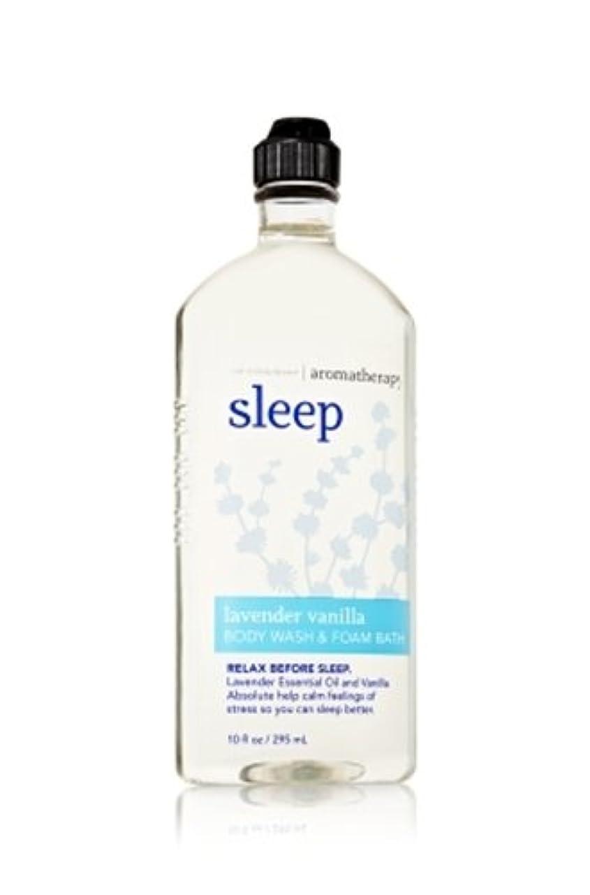 眉をひそめる順応性再開バス&ボディワークス アロマセラピー スリープ ラベンダーバニラ ボディウォッシュ&フォームバス Aromatherapy Sleep - Lavender Vanilla Body Wash & Foam Bath【並行輸入品】