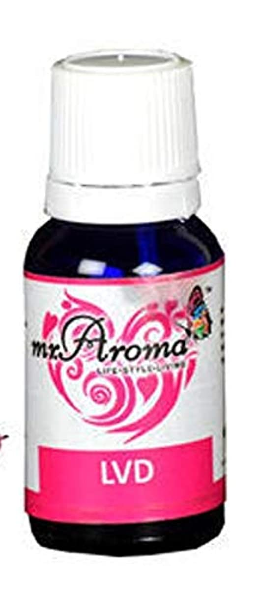 降下識字等価Mr. Aroma LVD Vaporizer/Essential Oil 15ml
