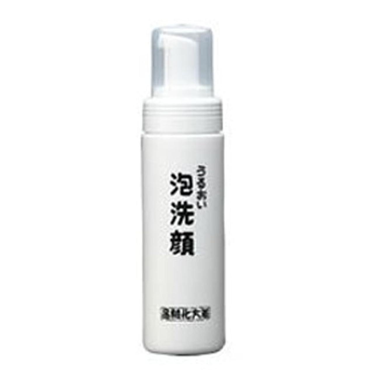 通知平凡髄箸方化粧品 うるおい泡洗顔 150ml はしかた化粧品