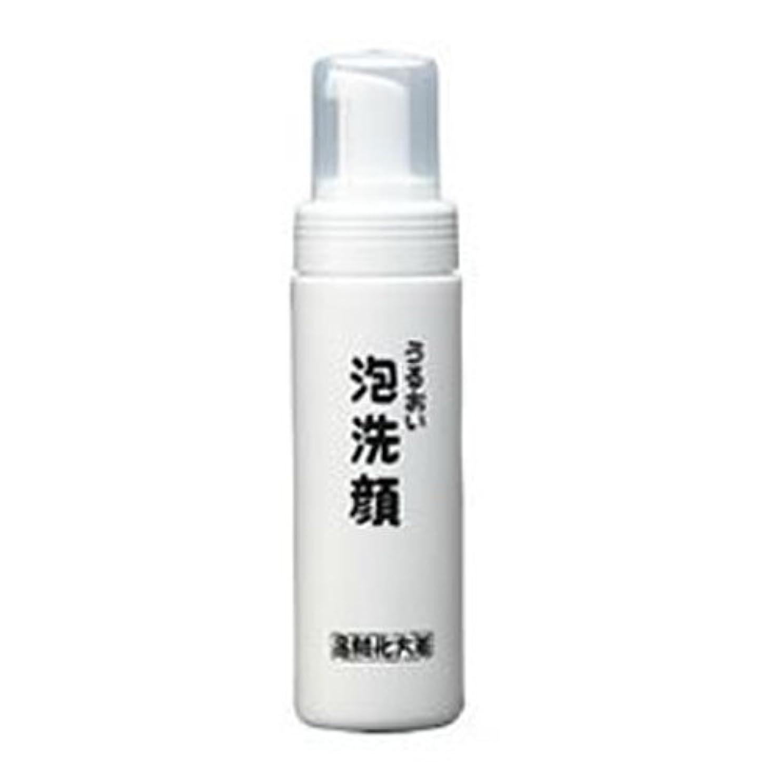ために形成使役箸方化粧品 うるおい泡洗顔 150ml はしかた化粧品