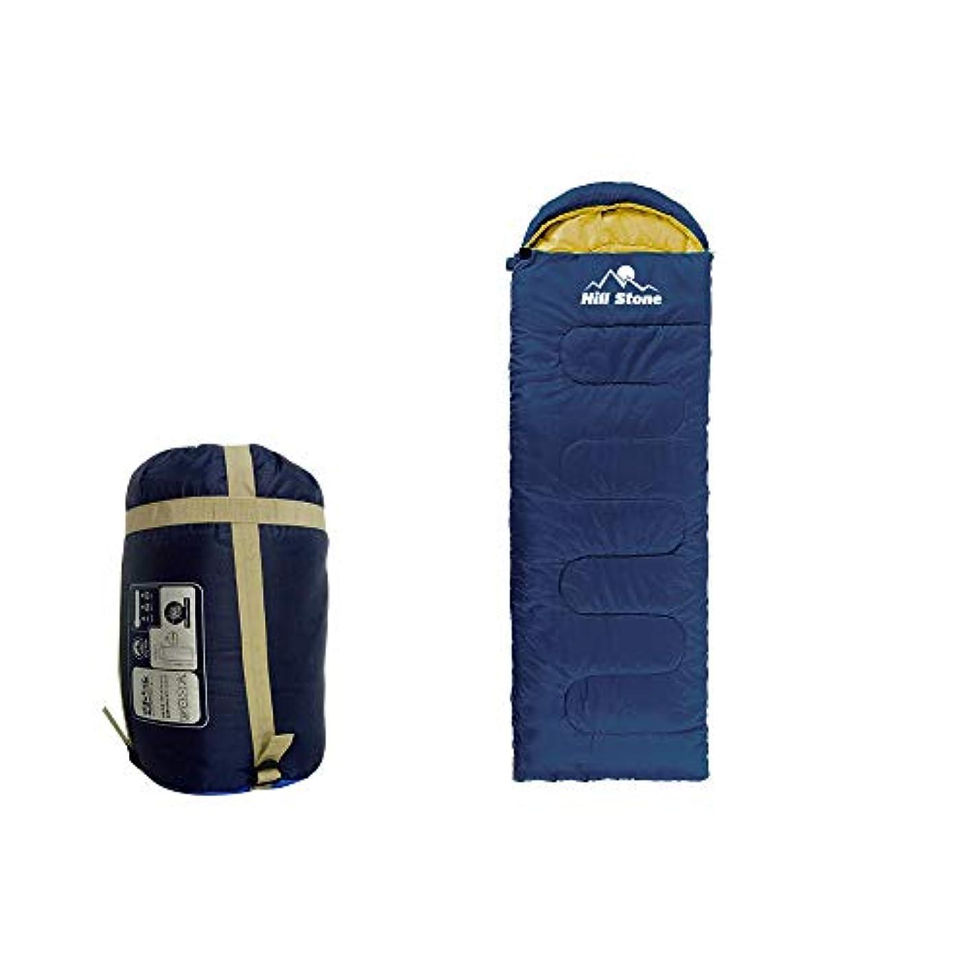 見通しアシュリータファーマン質量Hewflit 寝袋1.35kg シュラフ 封筒型 冬用 掛け布団 連結可能 キャンプ 車中泊 防寒 アウトドア 軽量 防災 全5色 [並行輸入品]