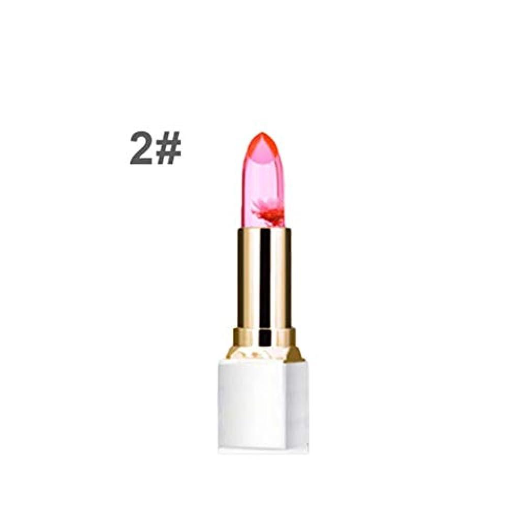 誤解懐疑的宿る透明なゼリーは花口紅防水色の変更口紅ファッション唇ペン美容メイクアップ化粧品のツールを干し