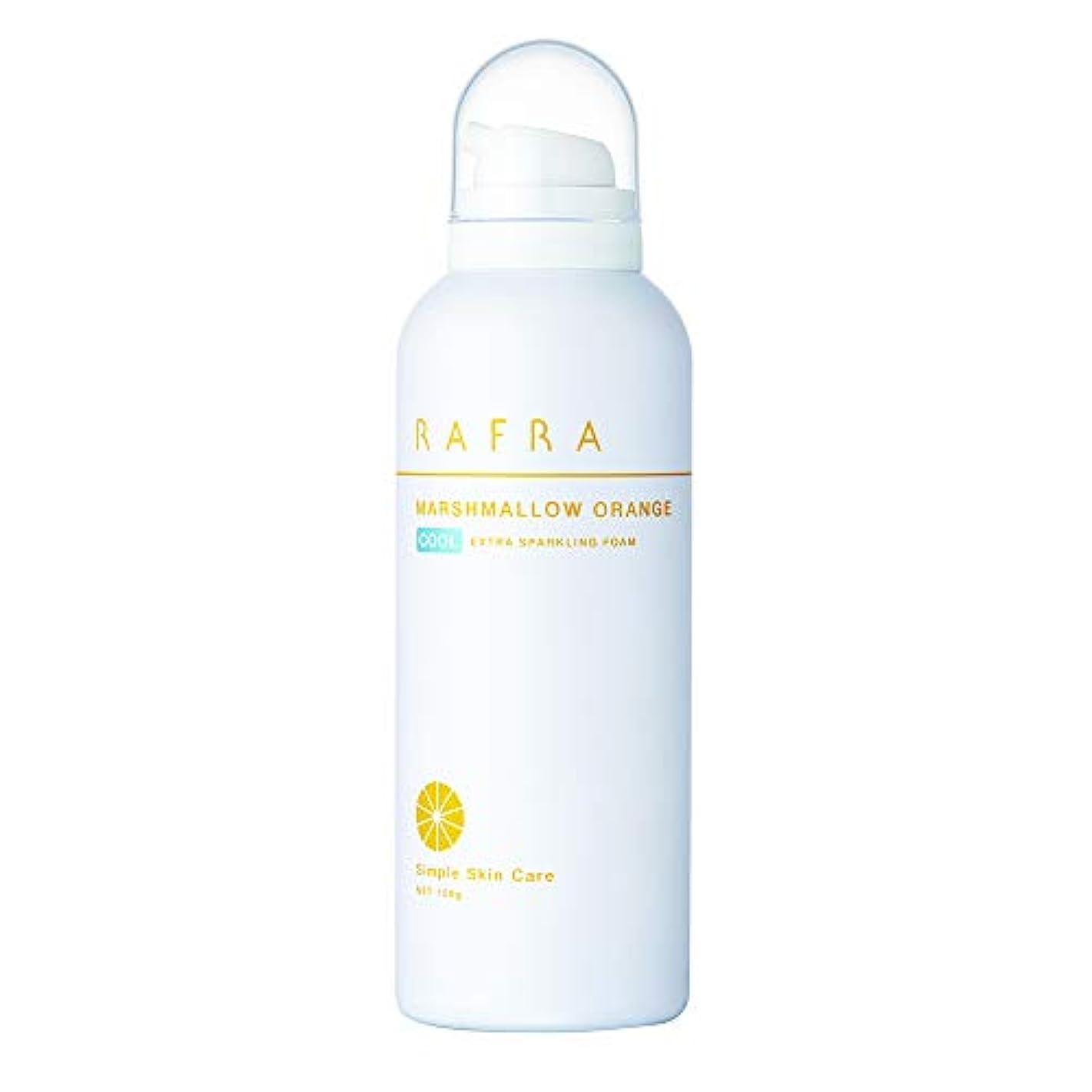 サイズ未使用有害ラフラ マシュマロオレンジ クール 150g 炭酸泡洗顔