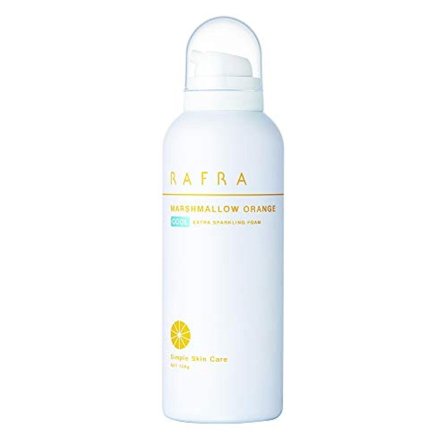 優れた側鎮静剤ラフラ マシュマロオレンジ クール 150g 炭酸泡洗顔