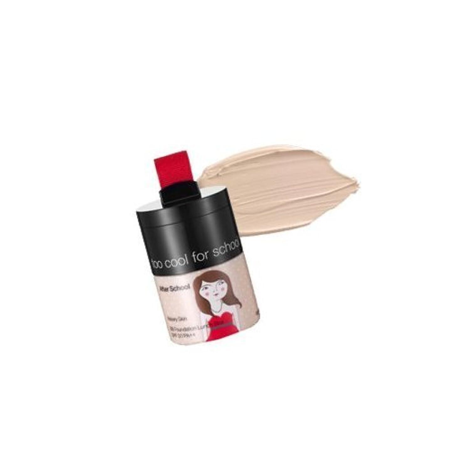 思想顔料時間とともにTOO COOL FOR SCHOOL After School BB Foundation Lunch Box 01 Matte Skin (並行輸入品)