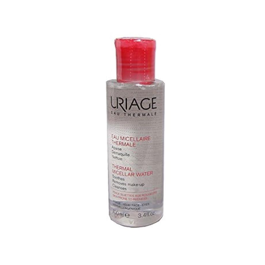 最愛の不利益飛ぶUriage Thermal Micellar Water Skin Prone To Redness 100ml [並行輸入品]