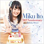 Mikiu Ito 20th Anniversary〜Birthday Album〜