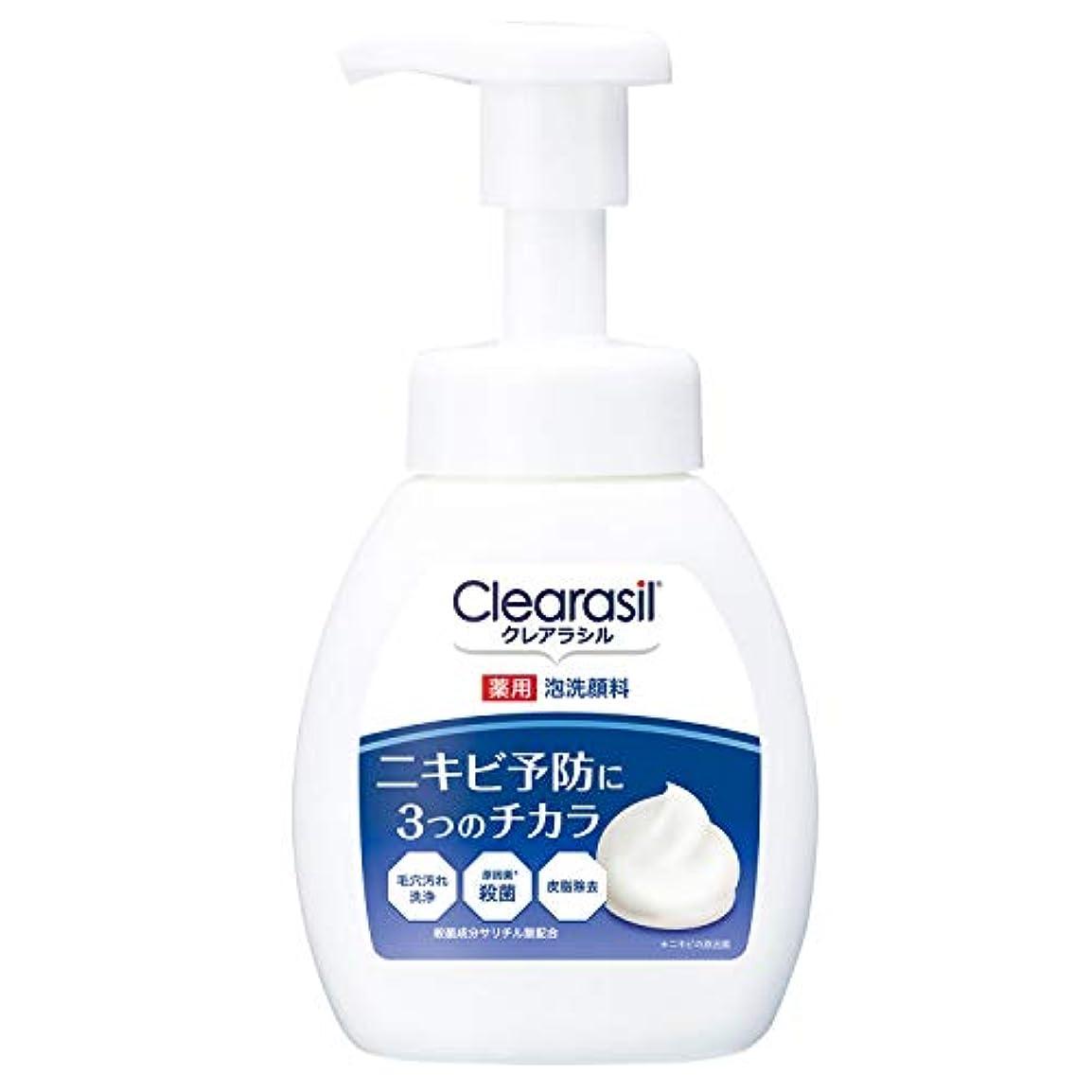 周術期昆虫避けられないクレアラシル 薬用泡洗顔フォーム 10 本体 200ml