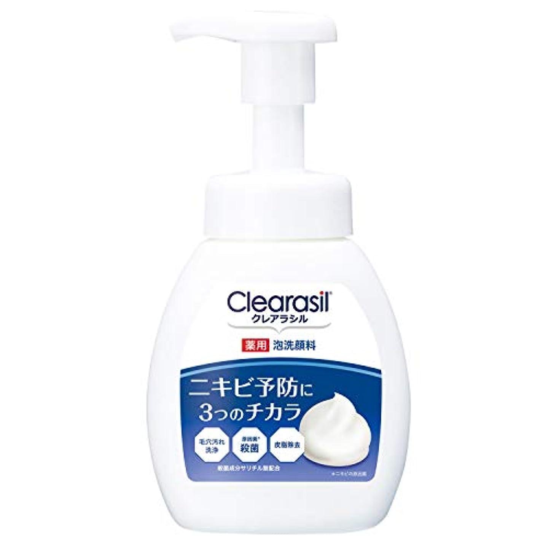 みぞれぜいたくお世話になったクレアラシル 薬用泡洗顔フォーム 10 本体 200ml