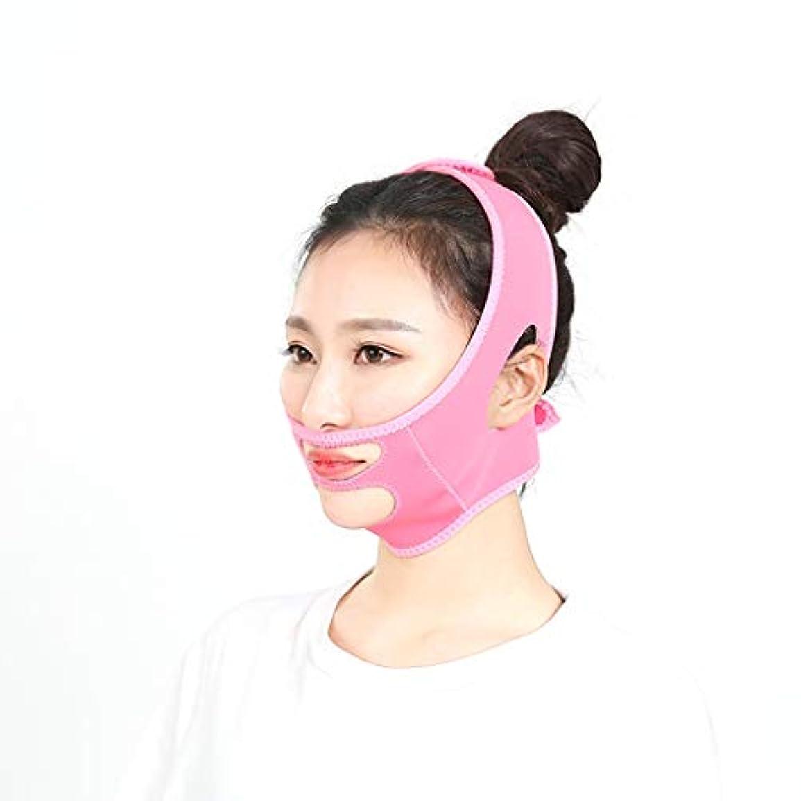 誤ってアトミック義務的WuMin 薄い顔ベルト、Vフェイスアーティファクト通気性睡眠包帯?フェイシャルスリミング薄い二重あごがアンチリンクルフェイスベルトを持ち上げ ^-^ (Color : Pink)