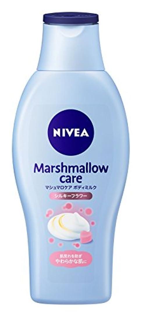 財団節約するトランスペアレントニベア マシュマロケアボディミルク シルキーフラワーの香り