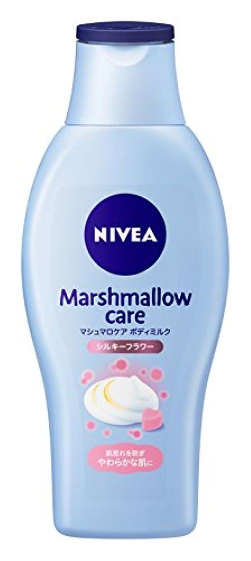 トラクター責無視するニベア マシュマロケアボディミルク シルキーフラワーの香り