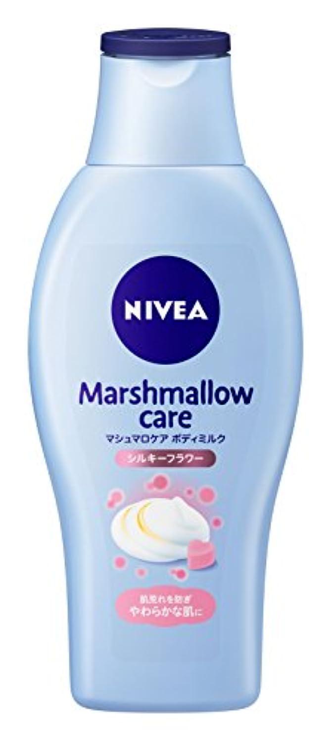 乳近傍余分なニベア マシュマロケアボディミルク シルキーフラワーの香り