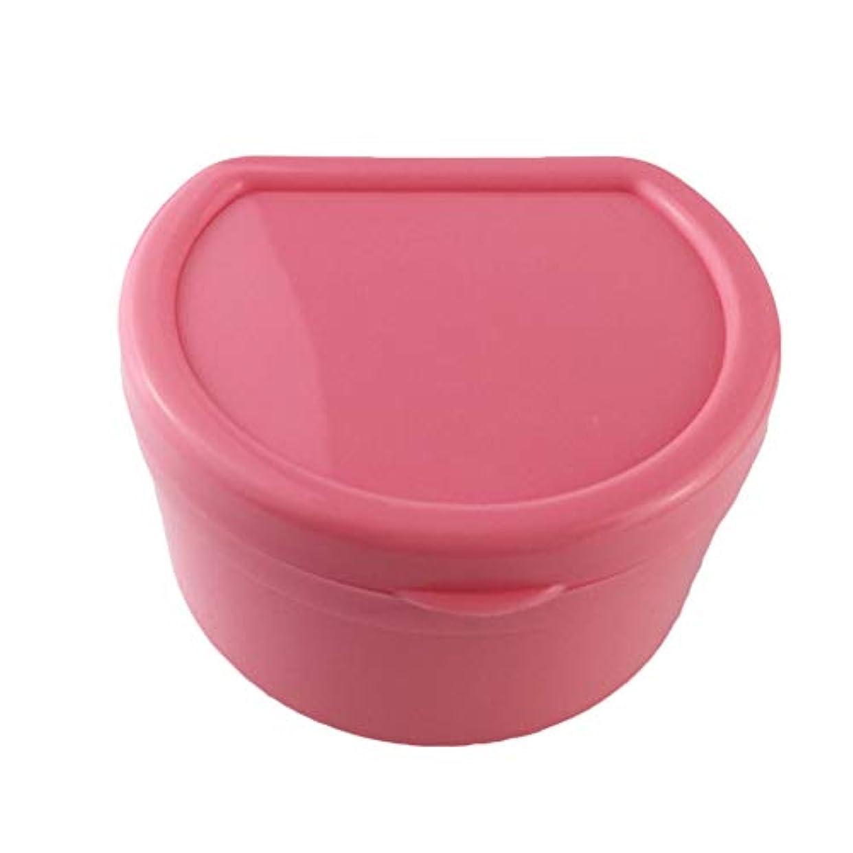 歯獣クラウンSUPVOX 義歯バスボックスケース入れ歯カップ付きストレーナーネット付偽歯(ピンク)