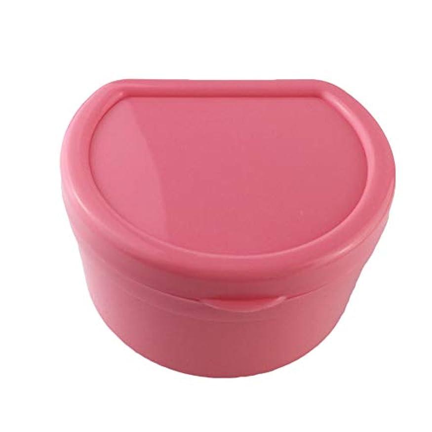 傑作ほこりっぽい命題SUPVOX 義歯バスボックスケース入れ歯カップ付きストレーナーネット付偽歯(ピンク)