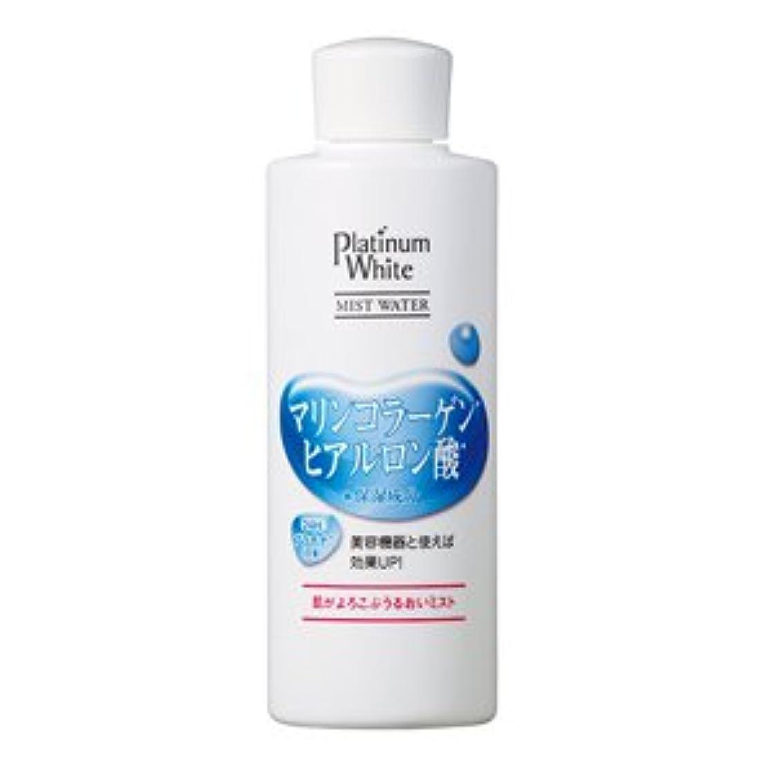 ナプキンライセンス改修PWミストウォーター CV154 化粧水 3個セット(1本200ml)