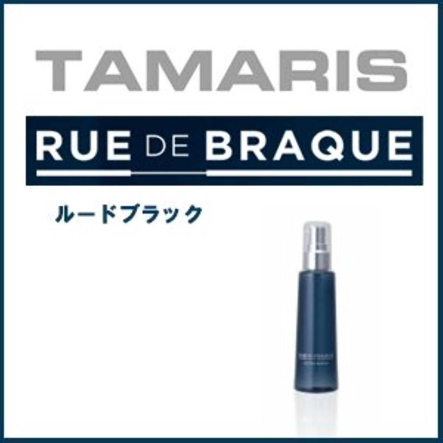ファッション二次火曜日【X2個セット】 タマリス ルードブラック エクストラセラム 100ml 容器入り