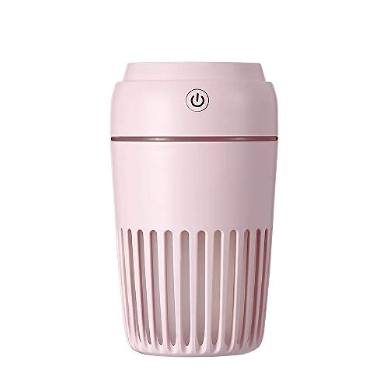 カップ型加湿器USBミニ加湿器ポータブルオフィスデスクトップ浄化加湿器車の加湿器 (色 : Pink)