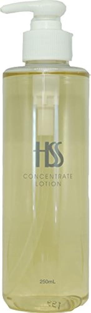 HSS コンセントレイトローション 250ml
