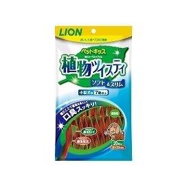 ライオン ペットキッス 植物ツイスティソフト&スリム メープル風味 小型犬用 20本