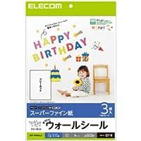(6個まとめ売り) エレコム 手作りキット ウォールシール A4 3枚 EDT-FWALL3