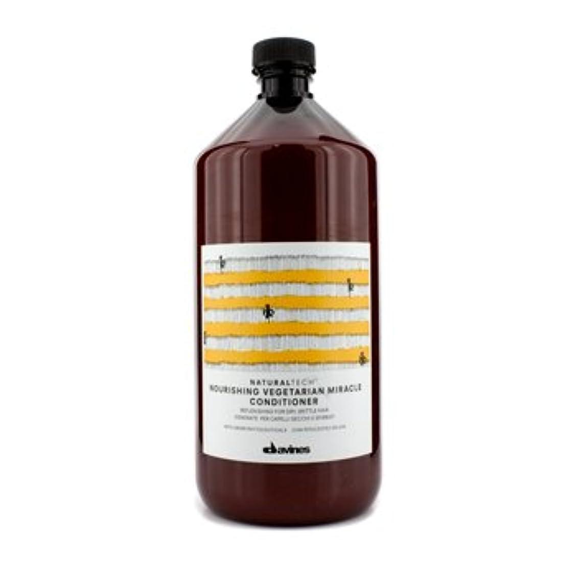 彼医師どういたしましてダヴィネスNatural Tech Nourishing Vegetarian Miracle Conditioner (For Dry, Brittle Hair) 1000ml/33.8oz【海外直送品】