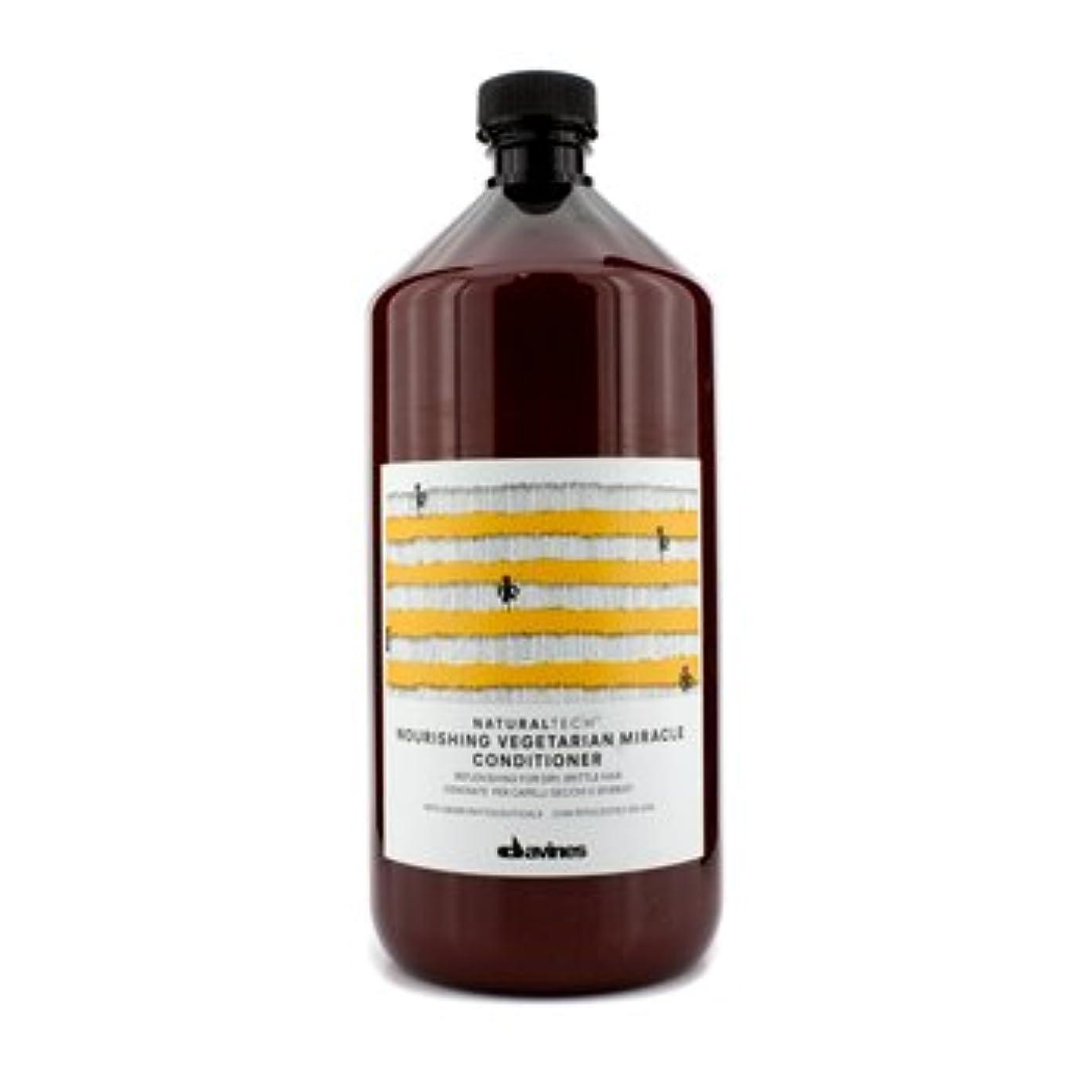 等々論理レプリカダヴィネスNatural Tech Nourishing Vegetarian Miracle Conditioner (For Dry, Brittle Hair) 1000ml/33.8oz【海外直送品】