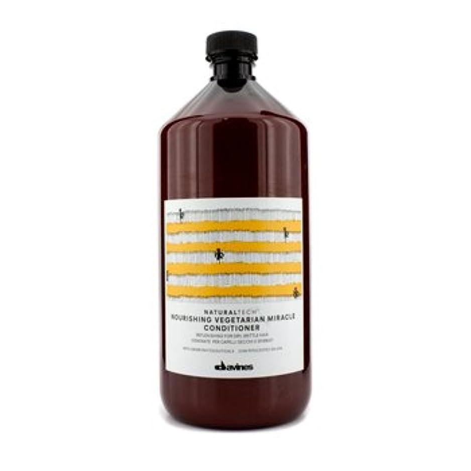 酸サイバースペース土器ダヴィネスNatural Tech Nourishing Vegetarian Miracle Conditioner (For Dry, Brittle Hair) 1000ml/33.8oz【海外直送品】