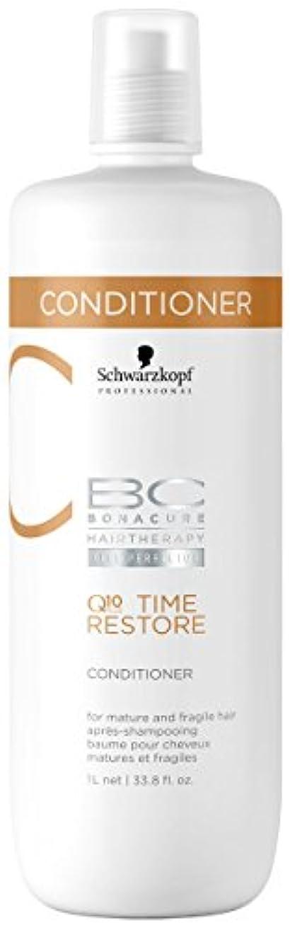 うがい薬する必要があるクラッシュシュワルツコフ BC タイムリストア Q10 コンディショナー ( マチュア&フラジャイルヘア ) 1000ml/34oz並行輸入品